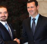 تيار المستقبل وبشار الأسد