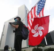 الصين واميركا وهونغ كونغ