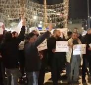 تظاهرة ضد التطبيع وسط رام الله