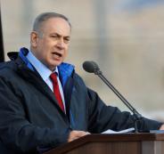نتنياهو يعلن تشكيل فريق لدراسة بناء جزيرة اصطناعية قبالة غزة