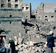 زلزال يضرب اليمن