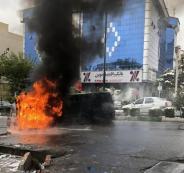 قتلى جراء التظاهرات في ايران