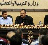 وزراء الحكومة الفلسطينية في غزة