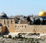 هيئات إسلامية  تطالب القمة العربية بحماية القدس