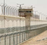 الاسرى في سجن عسقلان