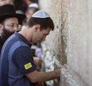 ميسي في اسرائيل