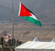 الاردن واسرائيل والعلاقة بين البلدين