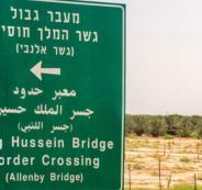 الاردن وفلسطين والمحجورين