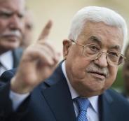 حالة الطوارئ في فلسطين