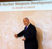 نتنياهو والسلاح النووي  الايراني
