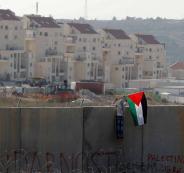 فرنسا والاستيطان في القدس