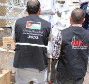 الهيئة الخيرية الاردنية وفلسطين