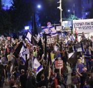 الاحتجاجات ضد نتنياهو