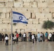 تهويد القدس وحائط البراق