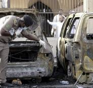 الخارجية الامريكية تحذر مواطنيها من السفر الى السعودية