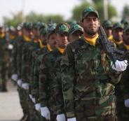 ايران والدول العربي ة وصفقة القرن