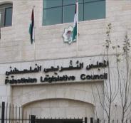 حل المجلس التشريعي الفلسطيني