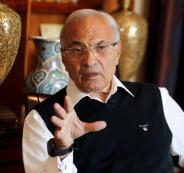 أحمد شفيق يعلن موقفه النهائي من الترشح للرئاسة