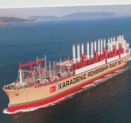 سفن تركية تقدم الكهرباء للبنان