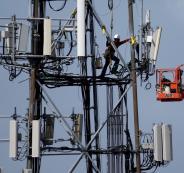 ابراج الاتصالات في بتير