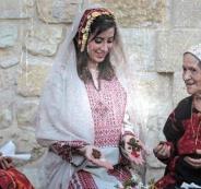 الزواج في فلسطين