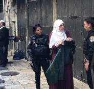 الاعتداء على المبعدين عن  المسجد الأقصى