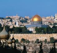 هندوراس تفتح سفارة لها في القدس