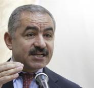 محمد اشتيه والمجلس المركزي