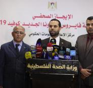 داخلية غزة وفيروس كورنا