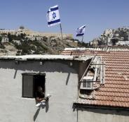 الاستيلاء على عقار فلسطيني في سلوان