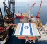 وفد إسرائيلي لبحث تصدير الغاز لمصر