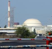 الوكالة الدولية للطاقة النووية وايران