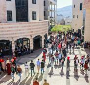 الرسوم الدراسية في جامعة القدس المفتوحة