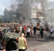 الجيش اللبناني والمتظاهرين
