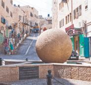 بيت لحم عاصمة الثقافة العربية 2020