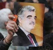 المحكمة الخاصة بمقتل رفيق الحريري