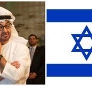ايران والتطبيع الاسرائيلي الاماراتي