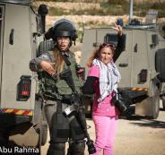 اعتقال فلسطينيات