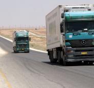 قافلة مساعدات اردنية لغزة