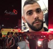 مقتل شاب رمياً بالرصاص خلال إطلاق نار بقلنسوة في الداخل المحتل