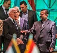 البيان الختامي لاجتماع الفصائل الفلسطينية في القاهرة