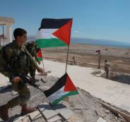 طرد عائلات فلسطينية في الاغوار