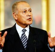 أبو الغيط: مشروع جديد معدل  لتسوية النزاع مع إسرائيل