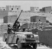 شهداء الجيش الاردني في فلسطين