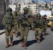 الجيش الاسرائيلي ومنزل الرئيس