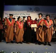 جامعة القدس والدراسات الثنائية