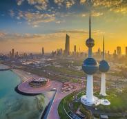 الكويت وفلسطين