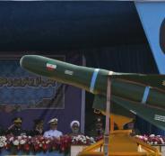 ايران والاسلحة