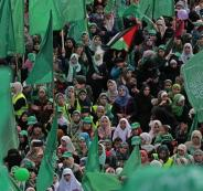 ذكرى انطلاقة حماس