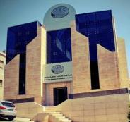 وزارة الاقتصاد وانتخابات الغرف التجارية